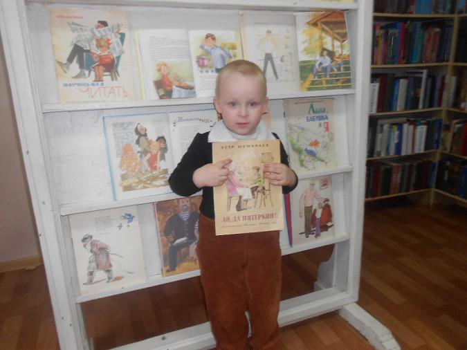 Песни и стихи о семье звучали в кинешемской библиотеке фото 3