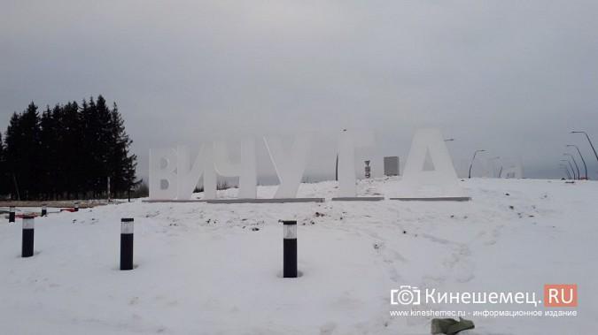 Светящаяся надпись «Вичуга» установлена на автомобильном кольце Кинешемской трассы фото 3