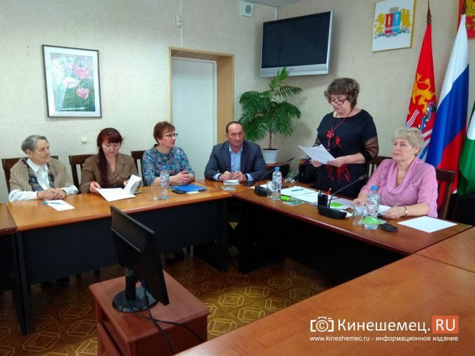 Наталья Косогорова возглавила Совет женщин Кинешмы фото 9
