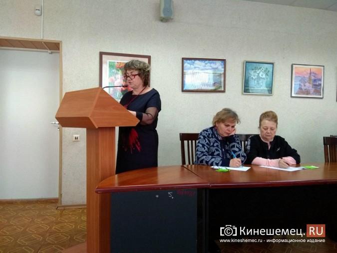 Наталья Косогорова возглавила Совет женщин Кинешмы фото 8