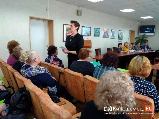 Наталья Косогорова возглавила Совет женщин Кинешмы фото 3