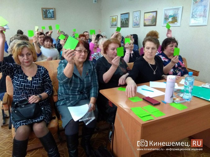 Наталья Косогорова возглавила Совет женщин Кинешмы фото 7