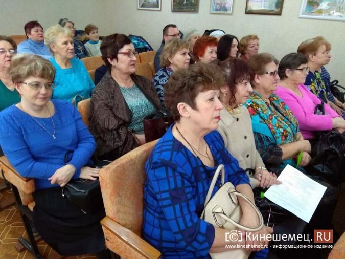 Наталья Косогорова возглавила Совет женщин Кинешмы фото 4