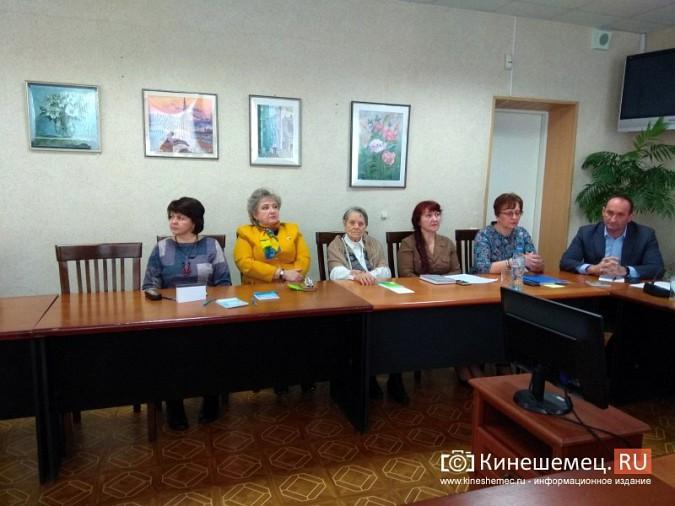 Наталья Косогорова возглавила Совет женщин Кинешмы фото 5