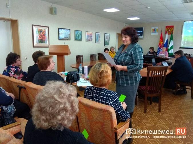 Наталья Косогорова возглавила Совет женщин Кинешмы фото 6