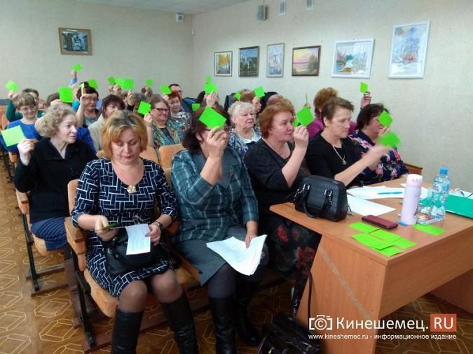 Наталья Косогорова возглавила Совет женщин Кинешмы фото 2