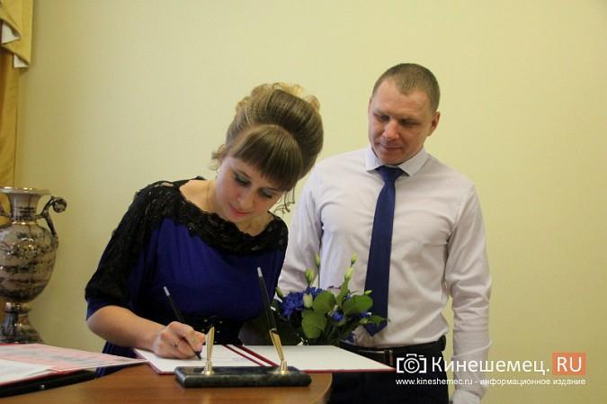 В Кинешму расписаться в День святого Валентина съехались молодожены из разных городов России фото 4