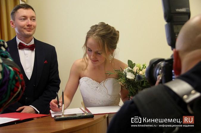 В Кинешму расписаться в День святого Валентина съехались молодожены из разных городов России фото 10