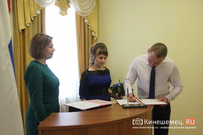 В Кинешму расписаться в День святого Валентина съехались молодожены из разных городов России фото 3