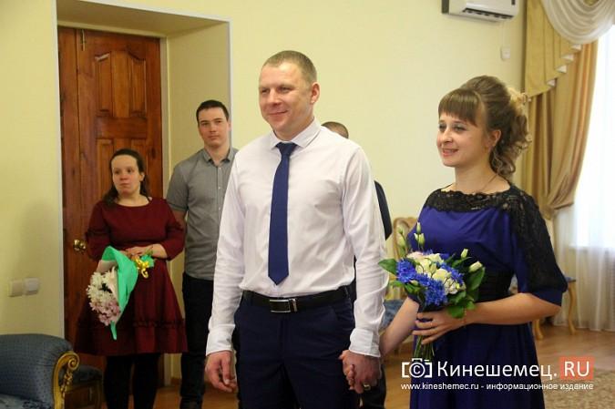 В Кинешму расписаться в День святого Валентина съехались молодожены из разных городов России фото 5