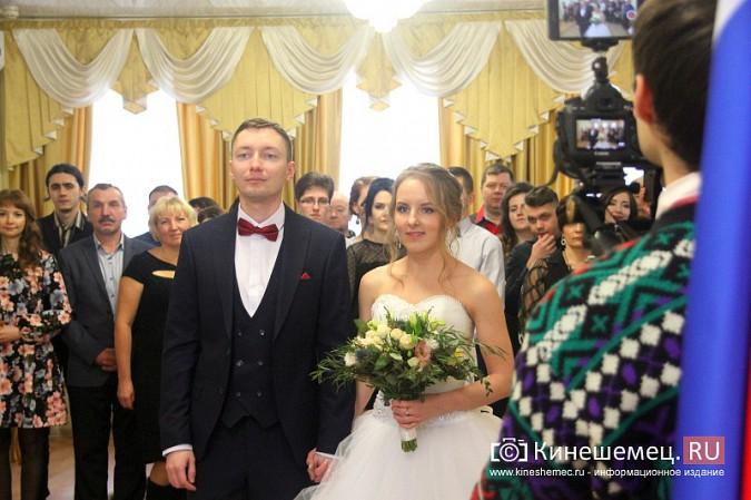В Кинешму расписаться в День святого Валентина съехались молодожены из разных городов России фото 8