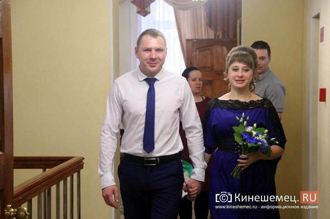 В Кинешму расписаться в День святого Валентина съехались молодожены из разных городов России фото 2