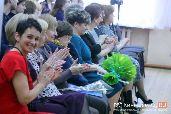 Кинешемская школа №6 отметила 65-летие фото 110