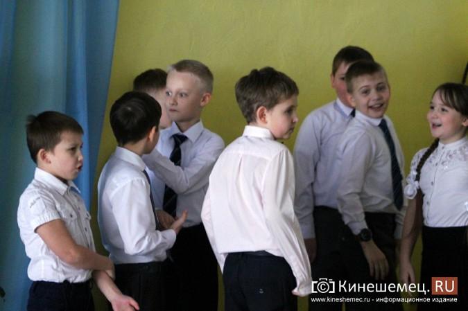 Кинешемская школа №6 отметила 65-летие фото 15