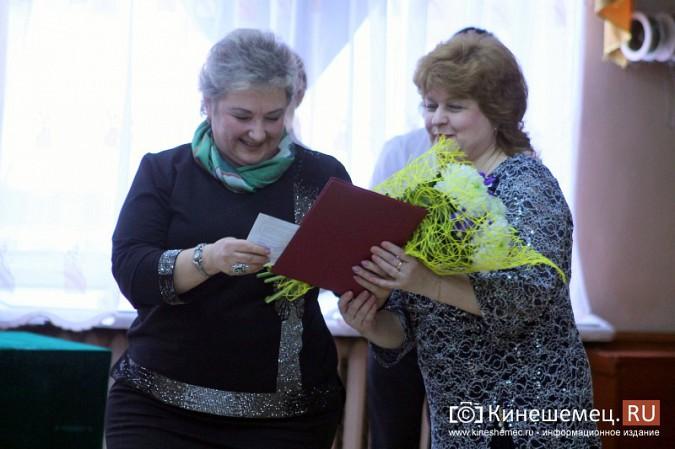 Кинешемская школа №6 отметила 65-летие фото 92