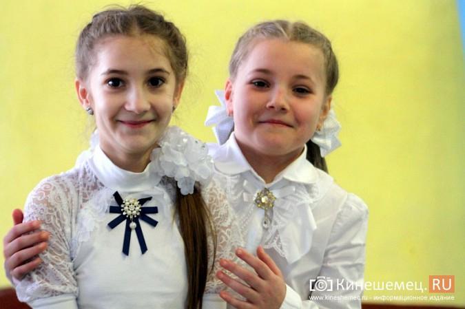 Кинешемская школа №6 отметила 65-летие фото 64