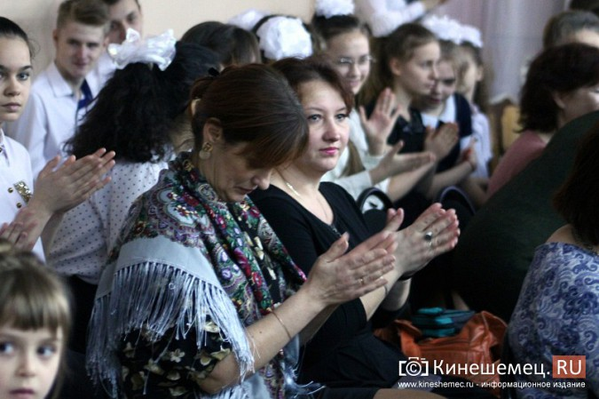 Кинешемская школа №6 отметила 65-летие фото 89