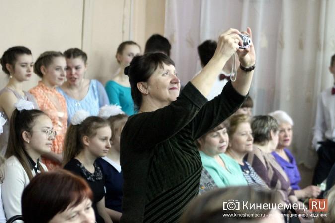 Кинешемская школа №6 отметила 65-летие фото 97