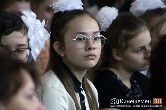 Кинешемская школа №6 отметила 65-летие фото 34