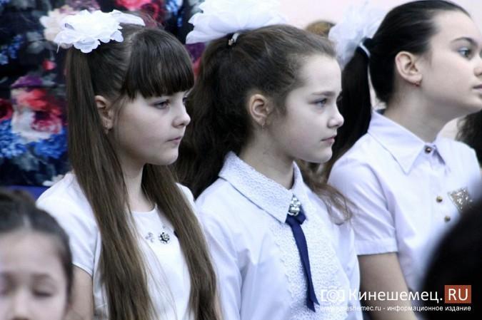 Кинешемская школа №6 отметила 65-летие фото 28