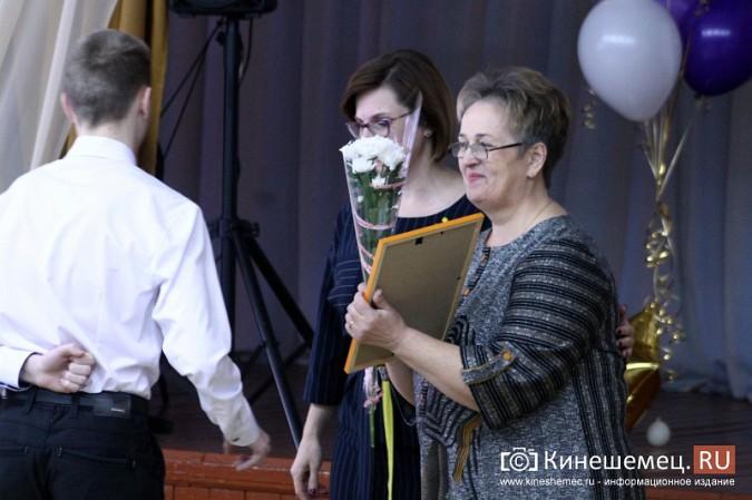 Кинешемская школа №6 отметила 65-летие фото 63