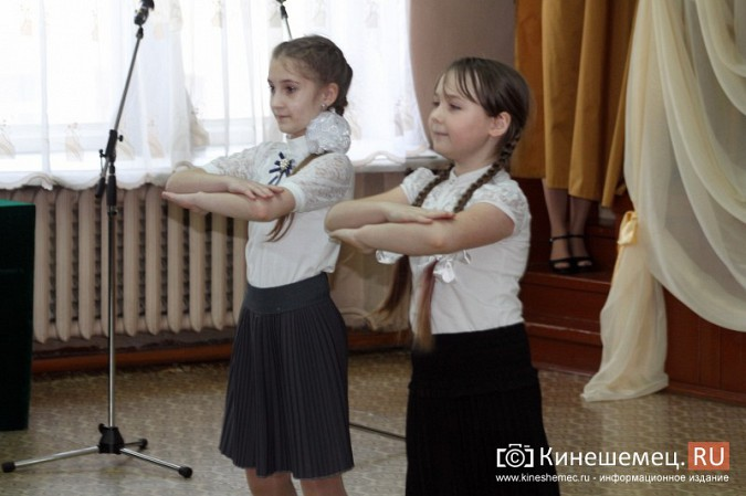 Кинешемская школа №6 отметила 65-летие фото 95