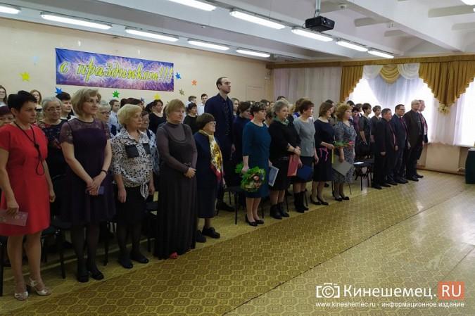 Кинешемская школа №6 отметила 65-летие фото 31