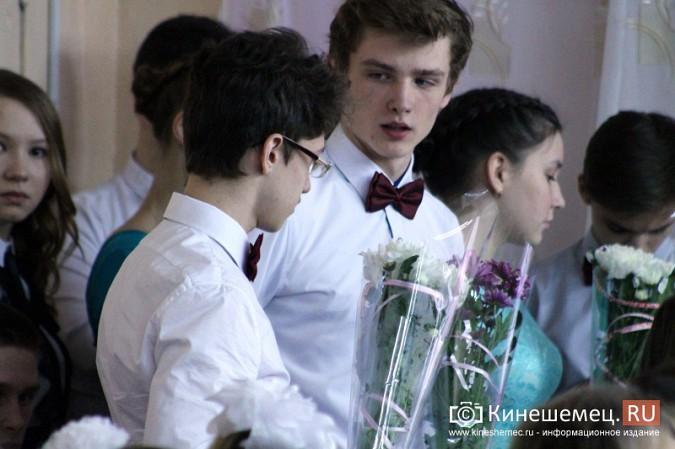 Кинешемская школа №6 отметила 65-летие фото 91