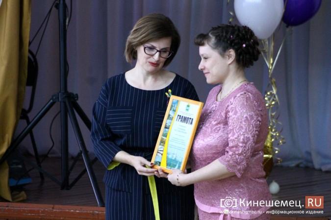 Кинешемская школа №6 отметила 65-летие фото 42