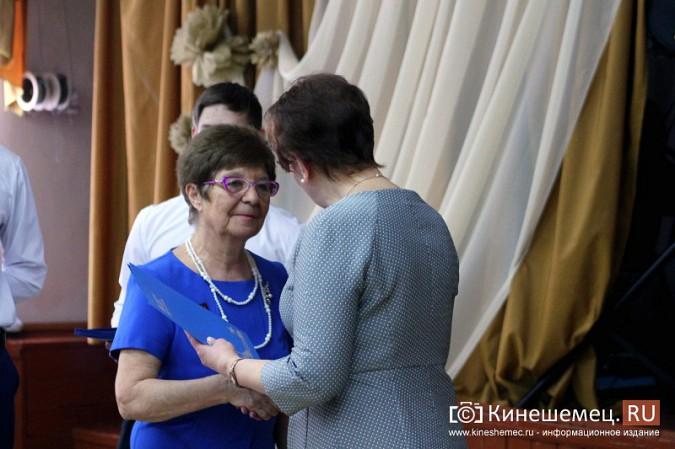 Кинешемская школа №6 отметила 65-летие фото 71