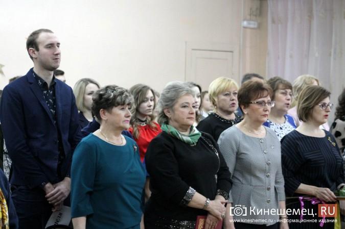 Кинешемская школа №6 отметила 65-летие фото 30