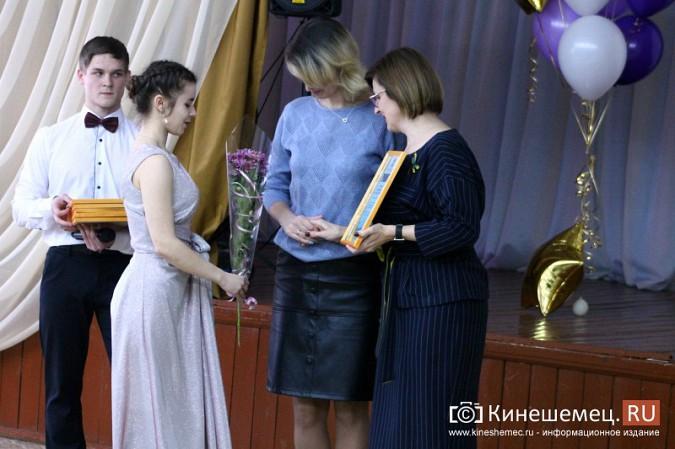 Кинешемская школа №6 отметила 65-летие фото 40