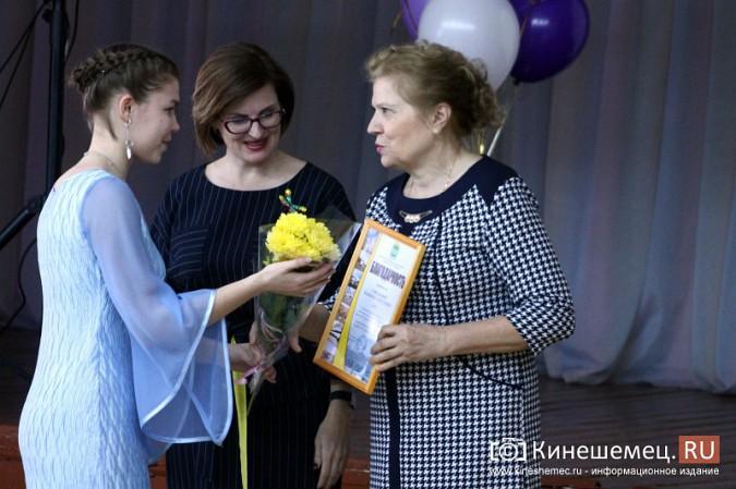 Кинешемская школа №6 отметила 65-летие фото 58