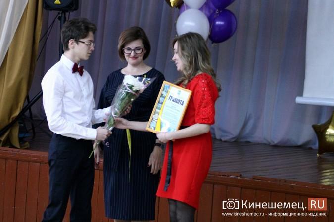 Кинешемская школа №6 отметила 65-летие фото 46