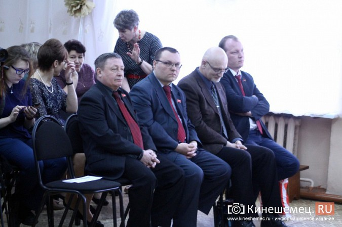 Кинешемская школа №6 отметила 65-летие фото 20