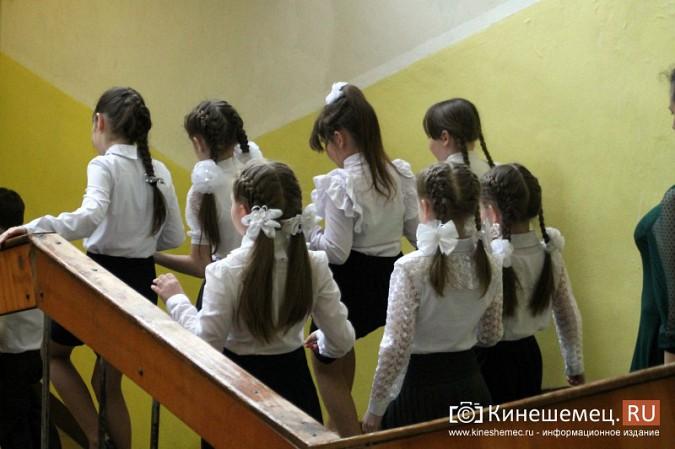 Кинешемская школа №6 отметила 65-летие фото 98