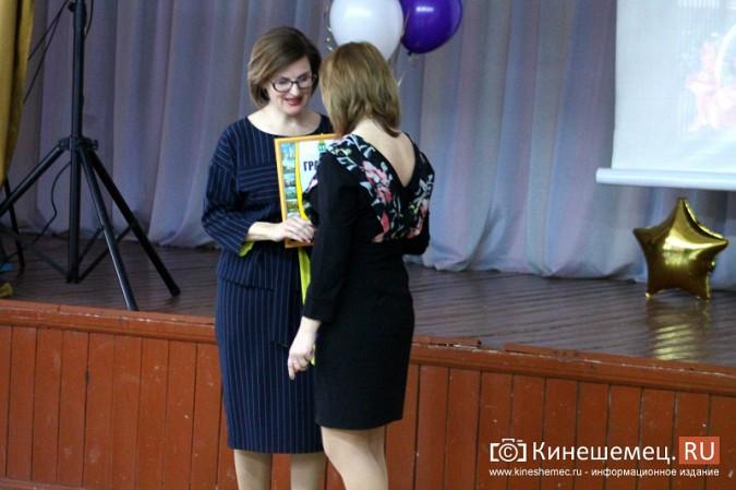 Кинешемская школа №6 отметила 65-летие фото 53