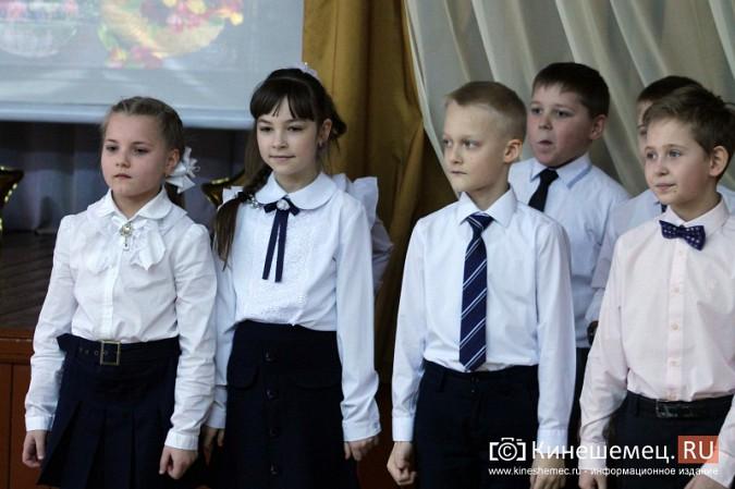 Кинешемская школа №6 отметила 65-летие фото 94