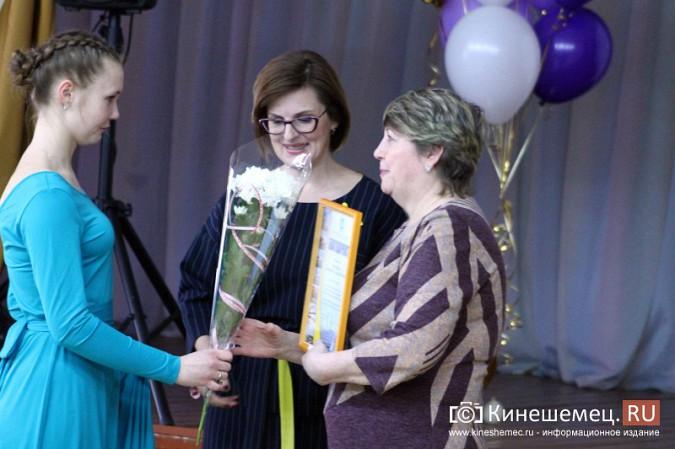 Кинешемская школа №6 отметила 65-летие фото 62