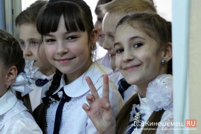 Кинешемская школа №6 отметила 65-летие фото 59