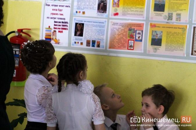 Кинешемская школа №6 отметила 65-летие фото 7