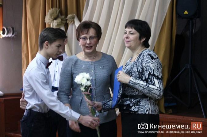 Кинешемская школа №6 отметила 65-летие фото 73