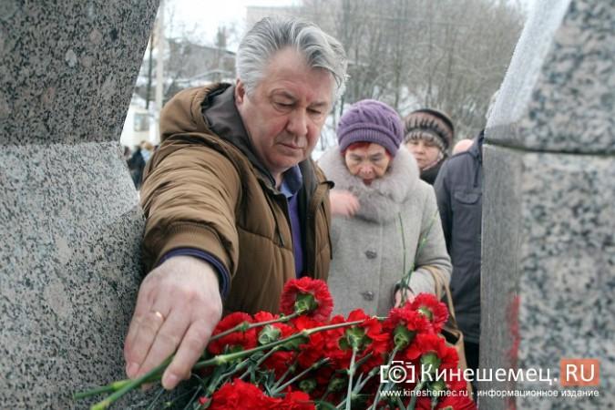 В Кинешме отметили 31-годовщину вывода советских войск из Афганистана фото 28