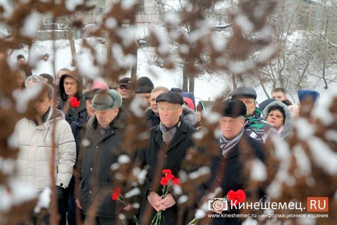 В Кинешме отметили 31-годовщину вывода советских войск из Афганистана фото 14