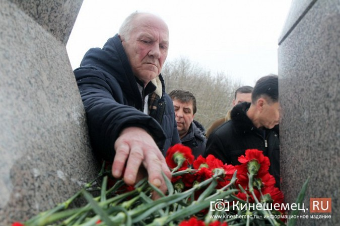 В Кинешме отметили 31-годовщину вывода советских войск из Афганистана фото 26