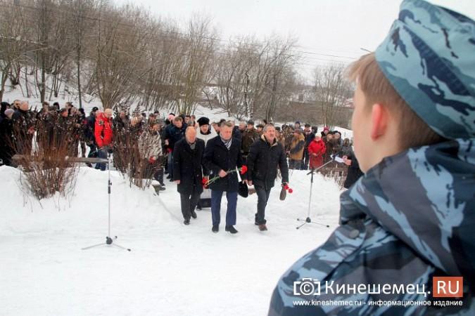 В Кинешме отметили 31-годовщину вывода советских войск из Афганистана фото 21