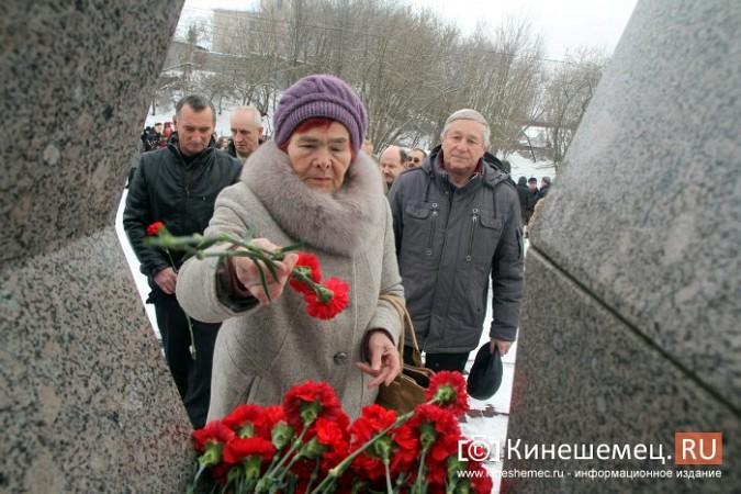 В Кинешме отметили 31-годовщину вывода советских войск из Афганистана фото 29