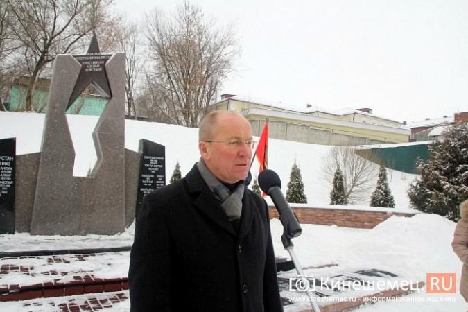 В Кинешме отметили 31-годовщину вывода советских войск из Афганистана фото 11