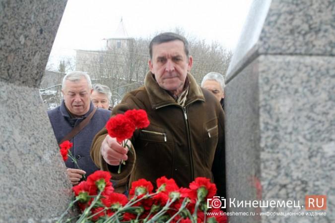 В Кинешме отметили 31-годовщину вывода советских войск из Афганистана фото 27