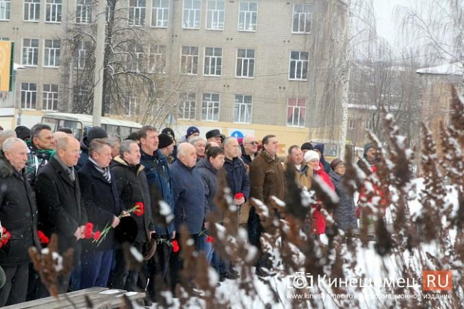 В Кинешме отметили 31-годовщину вывода советских войск из Афганистана фото 2